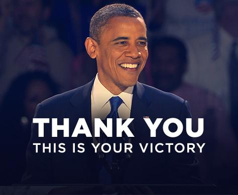 Obama victoire